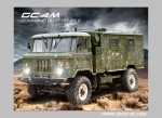 CROSS-RC Truck GC4M 4x4 Kit